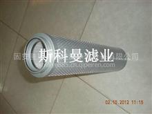 黎明FAX-1000×5液压油滤芯品质上乘/FAX-1000×5