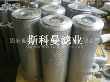 黎明GP400×10Q2液压油滤芯量大价优/GP400×10Q2