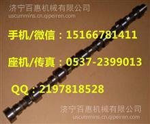 买买买康明斯X15配件专供出口3104279凸轮轴-电脑板/ISX15配件QSX15配件只批发不零售3104279
