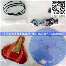 电控调压器EPR修理包/E1699512A