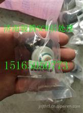 博世6.5尿素泵压力传感器 SCR尾气后处理配件/博世6.5尿素泵压力传感器 SCR尾气后处理配件