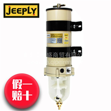 柴油滤清器装派克滤芯 加装1000FG 油水分离器总成