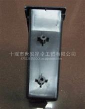 东风天龙 天锦小杂物盒/5303015-C0100