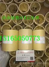 潍柴,重汽专用排气管密封环 SCR尾气后处理配件/潍柴,重汽专用排气管密封环 SCR尾气后处理配件