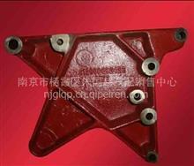 重汽、陕汽发动机配件批发 潍柴发电机支架/612600090426