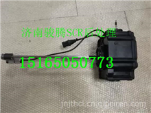 重汽国五发动机尿素泵总成 SCR尾气后处理配件/WG1034131181