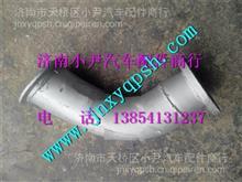 陕汽重卡 陕汽德龙M3000排气管 排气歧管 管子/DZ96259540200