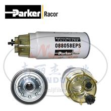 Parker(派克)Racor滤芯088058EPS-WB(含水杯)/088058EPS-WB(含水杯)