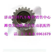 潍柴 WD615-28、29 空气压缩机齿轮/61560130012