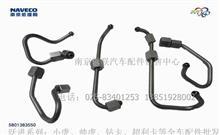 索菲姆柴油机配件高压油管(轨到喷油器)1600bar/5801383550