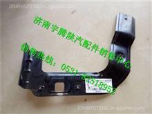 陕汽德龙X3000前面罩锁右安装支架总成/DZ14251110072