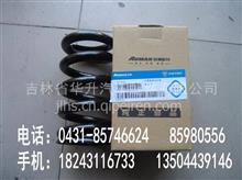 福田(戴姆勒)欧曼ETX前悬螺旋弹簧/1B24950200158