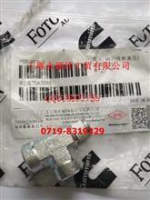 伊顿变速箱  配件调压滤清器 接头 22870/调压滤清器接头22870