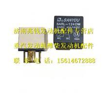 612630080076潍柴起动机继电器/612630080076