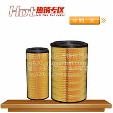 上海滤特佳空气滤清器KW2640 装载机 压路机KW2640