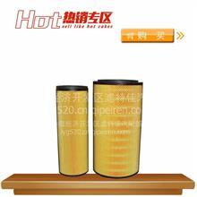 上海滤特佳空气滤清器 东风天锦KW2648/A751KW2648/A751-020-030