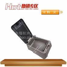 天龙司机侧杂物盒5103030-C0100
