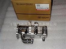福田ISF3.8 EGR冷却器 汽配城/5310100