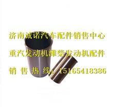 潍柴STR68发电机组发动机缸套61500010319