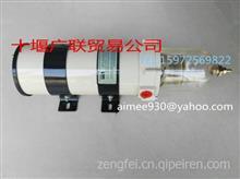 1100-54050工程机油水分离器总成 1000FG/1100-54050
