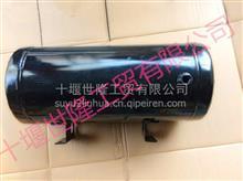 3513010-F99001东风 超龙 莲花 少林客车贮气筒总成/3513010-F99001