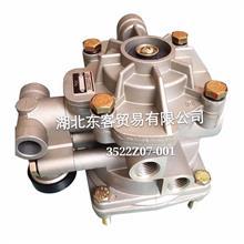 原厂792c东风科技克诺尔天龙带节流的挂车阀3522Z07-001