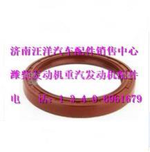 潍柴发动机取力器油封/612600170052