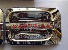 一汽解放车门外把装饰罩(外把门碗)/销售解放原厂配件,保真、保速度。