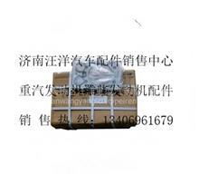 潍柴欧二欧三汽缸垫/612600040355