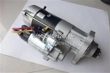重庆康明斯 NT855 发动机 减速起动机 24V,9.0KW,11齿/QDJ2908C-100