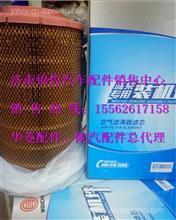 潍柴配件空气滤清器滤芯612600114993