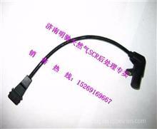 济南明驰销售玉柴天燃气凸轮轴位置传感器/J5700-3823160