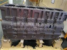 东风康明斯6CT双节温汽缸体C3971410缸体BP9897/C3971411 3968609