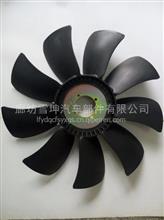 天龙/天锦风扇叶/天龙/天锦风扇叶1308010-K3300