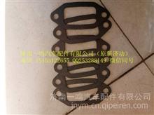 重汽D12发动机排气管垫/VG1246110028/VG1246110028