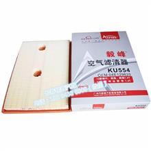毅峰品牌滤清器KU554(铭鑫汽配)毅峰品牌滤清器KU554(铭鑫汽配)