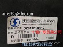 陕汽汉德桥后桥壳总成 DZ9112330610/陕汽汉德桥后桥壳总成 DZ9112330610