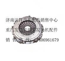 重汽豪沃离合器片B型/AZ9725160390