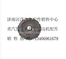 重汽豪沃离合器压盘/AZ9725160100