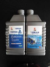 一汽解放驾驶室全车气管路防冻剂/气路防冻剂/气路专用