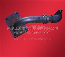 潍柴发动机国II、III、IV配件 EGR废气排气管总成/612600113057
