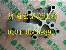 WG2203240009重汽变速箱油泵总成