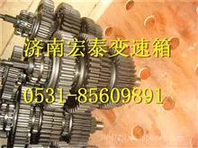 AZ2203040406重汽变速箱主轴总成/AZ2203040406