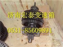 AZ2203040405重汽变速箱主轴总成/AZ2203040405