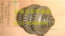 AZ2203040210重汽变速箱主轴总成/AZ2203040210