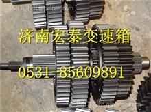 AZ2203040005重汽变速箱主轴总成/AZ2203040005
