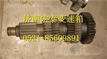 AZ2203030304重汽HW19712变速箱副轴总成(右)/AZ2203030304