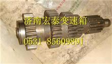 重汽HW20716C副轴总成(右)(超速)/AZ2203030074