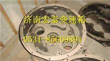 AZ2203000010重汽变速器前壳总成/AZ2203000010