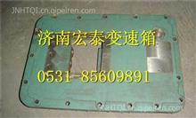 AZ2222220001重汽变速箱HW13710上盖/AZ2222220001